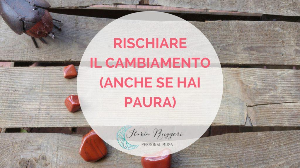 RISCHIARE IL CAMBIAMENTO - © Ilaria Ruggeri