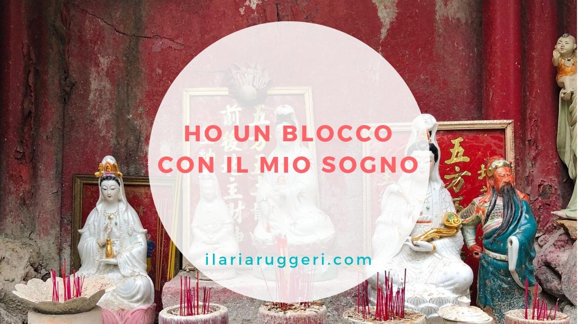 HO UN BLOCCO CON IL MIO SOGNO - © Ilaria Ruggeri